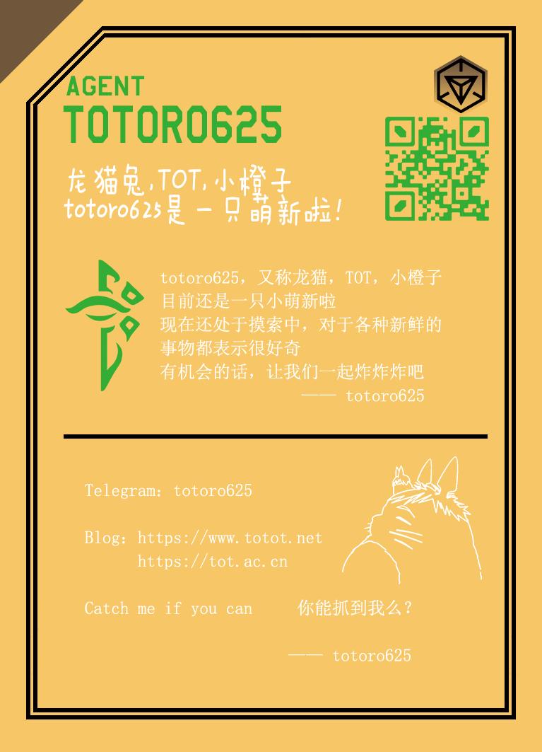 TOTORO625_biocard_back.png